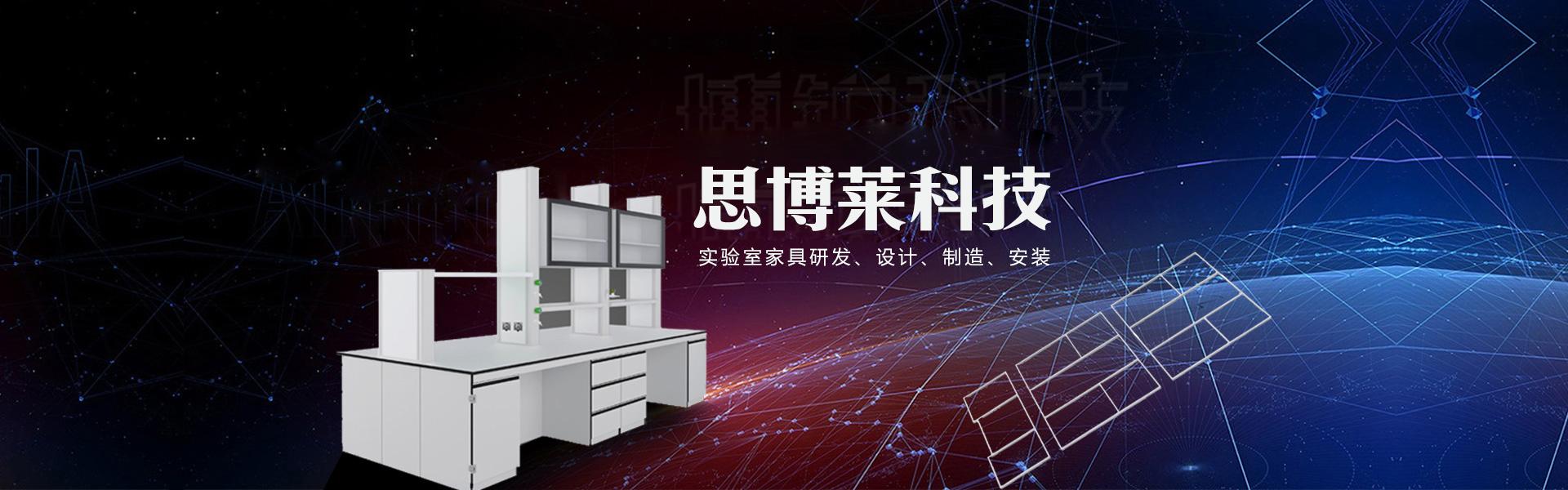 贵州TMOON万博manbetx官网电脑版高端品牌